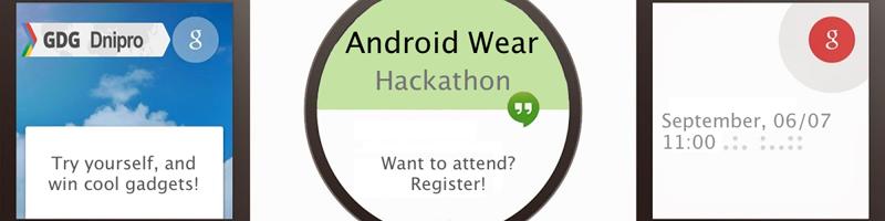 Android-Wear-Hackathon-001