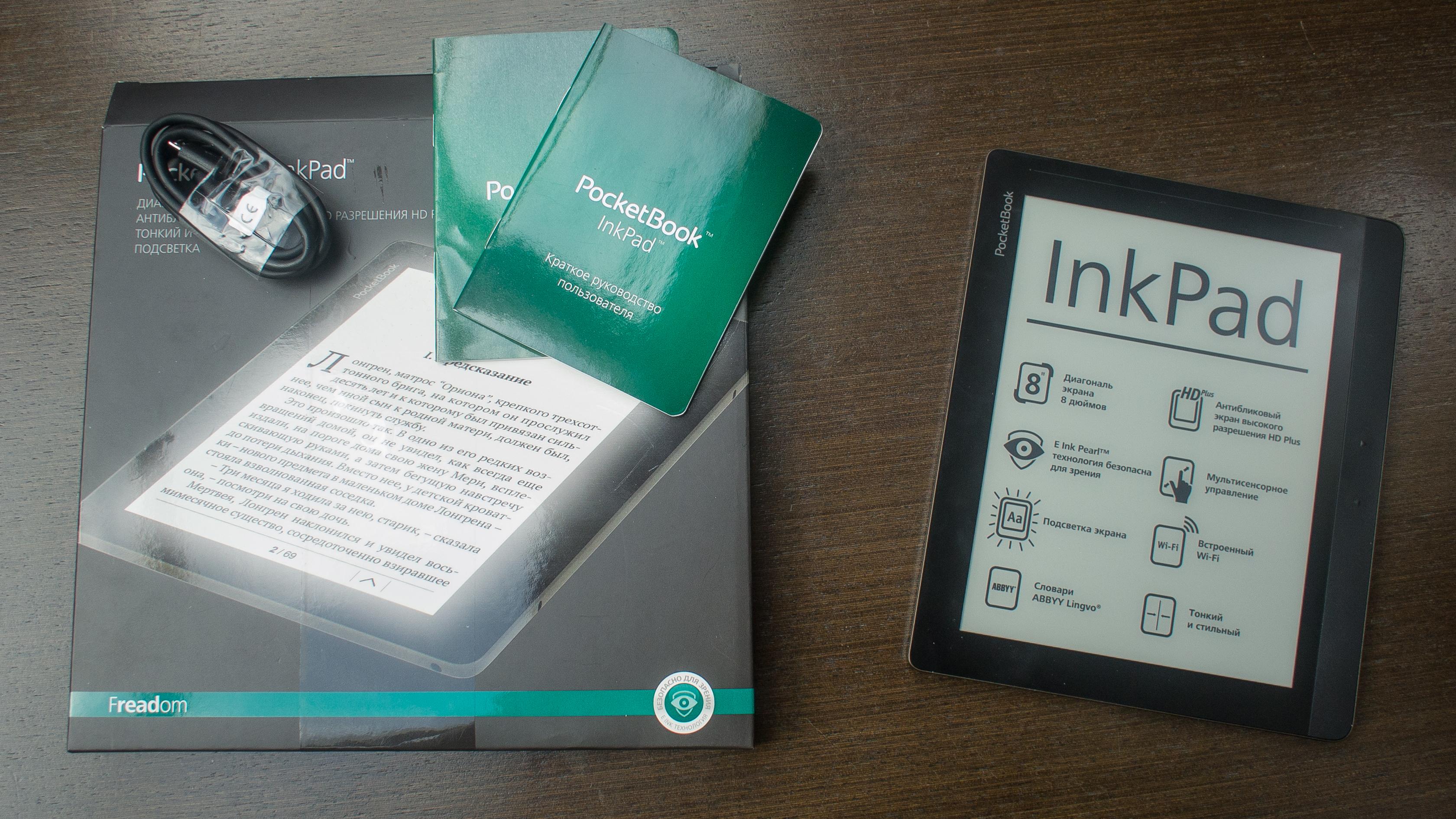 InkPad-1