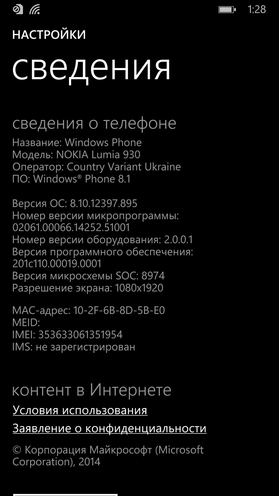 Lumia930-11