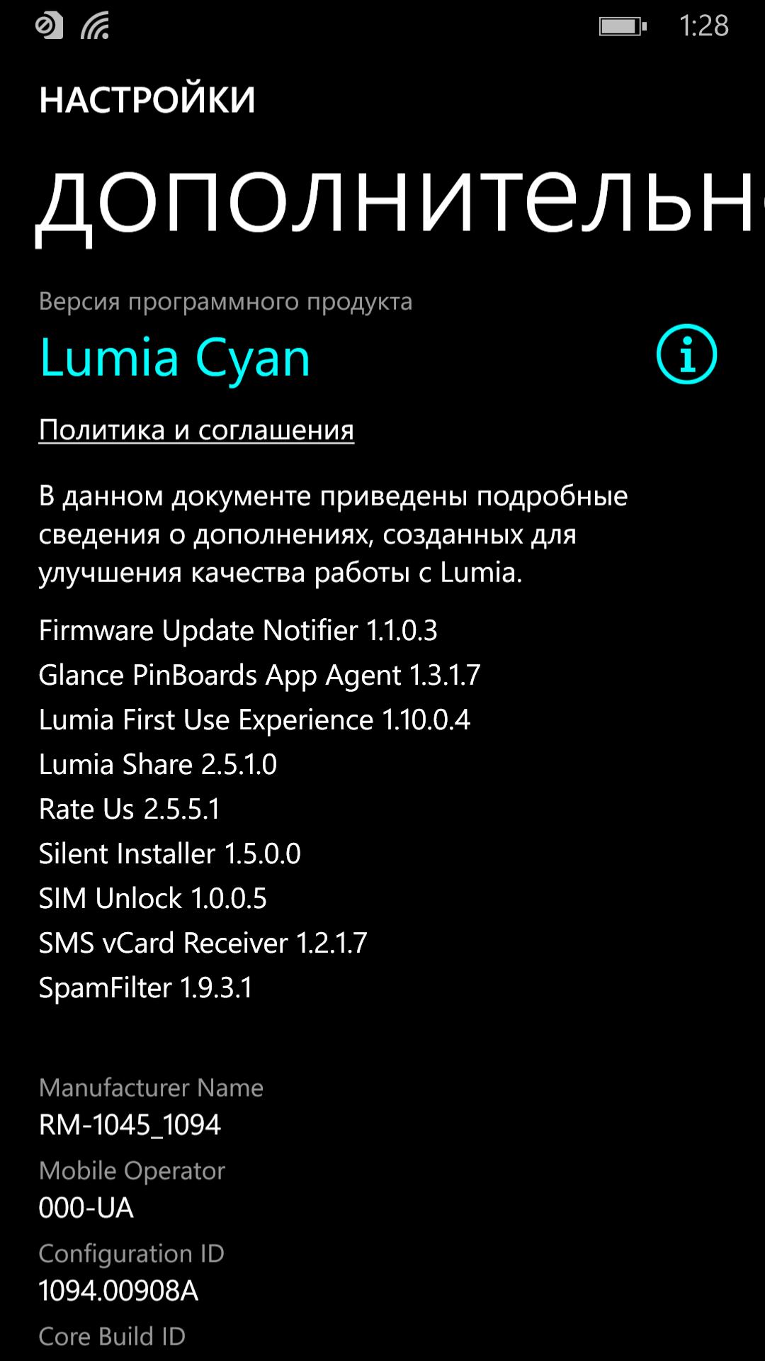 Lumia930-12