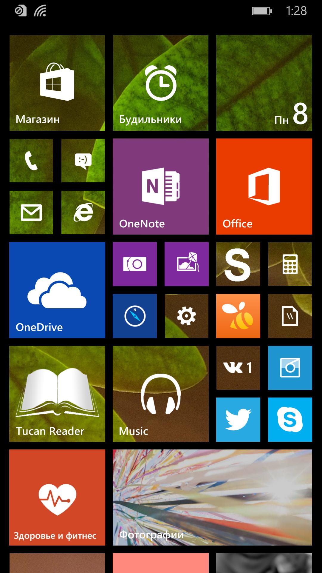 Lumia930-9