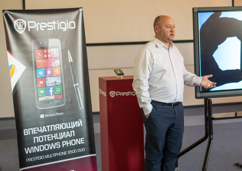 Prestigio_presentation-1