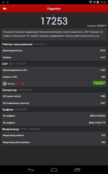 Screenshot_2014-08-21-15-21-02