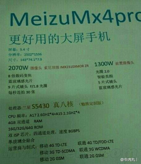 mx4_pro_01