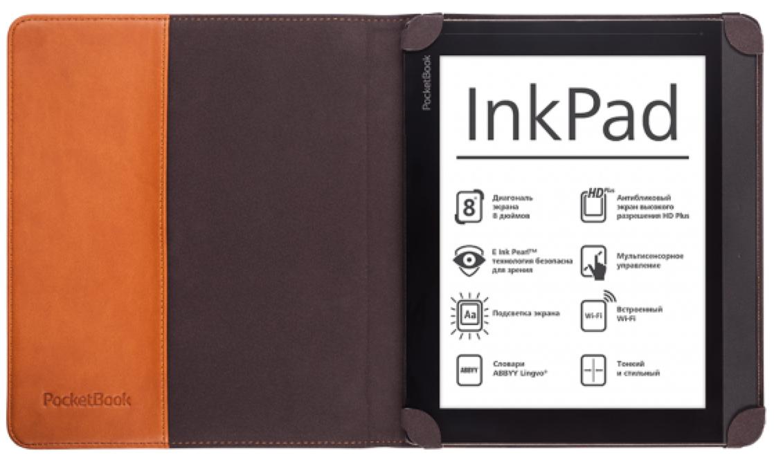 pocketbook case 1
