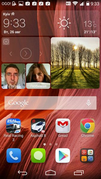 review-huawei-ascend-p7-4