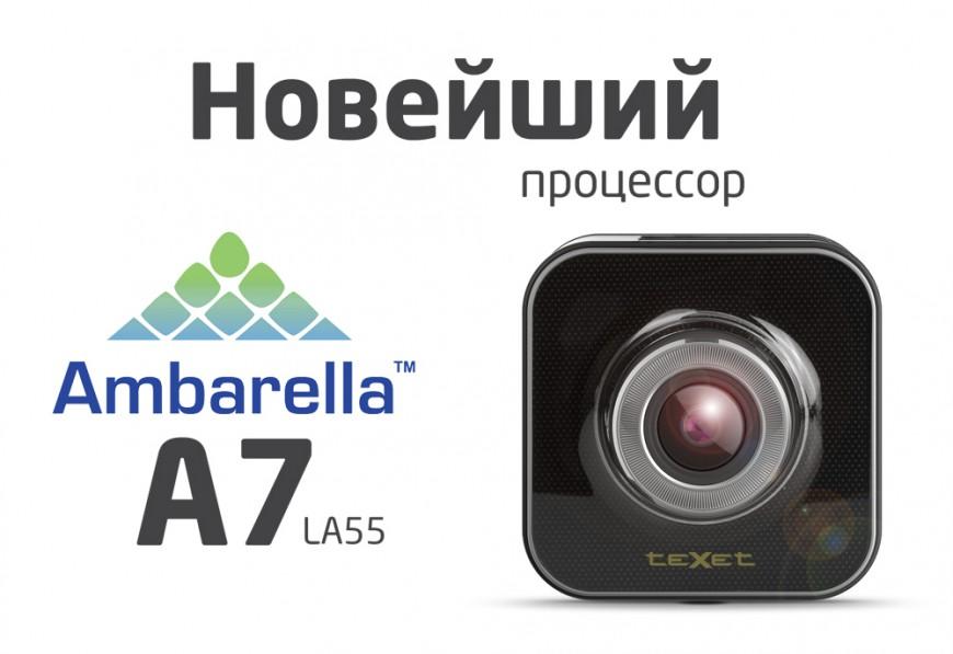 teXet-DVR-650W_03