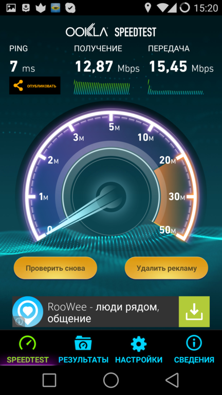 test_TP-LINK_TL-WA850RE_4