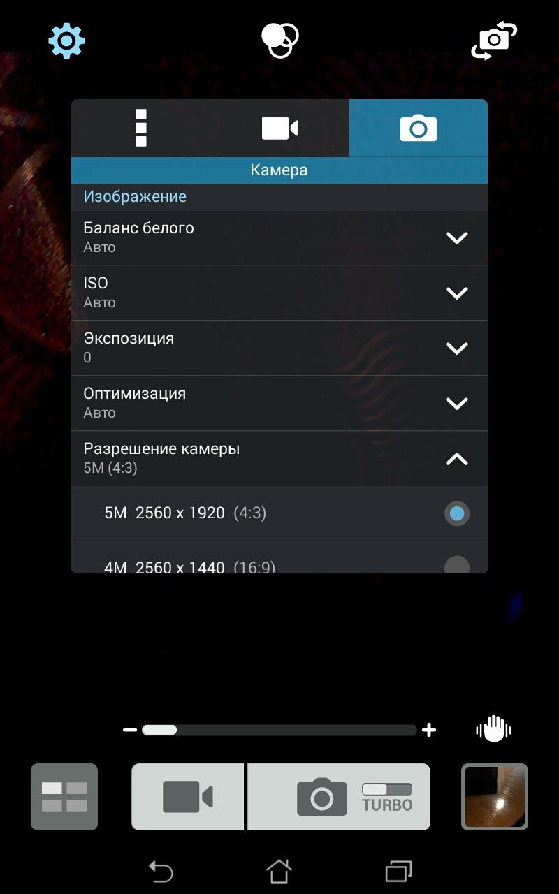 ASUS_MeMO_Pad_7_ME176C-19