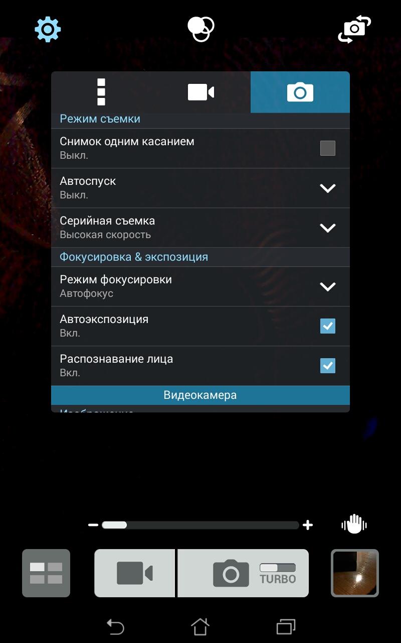 ASUS_MeMO_Pad_7_ME176C-20