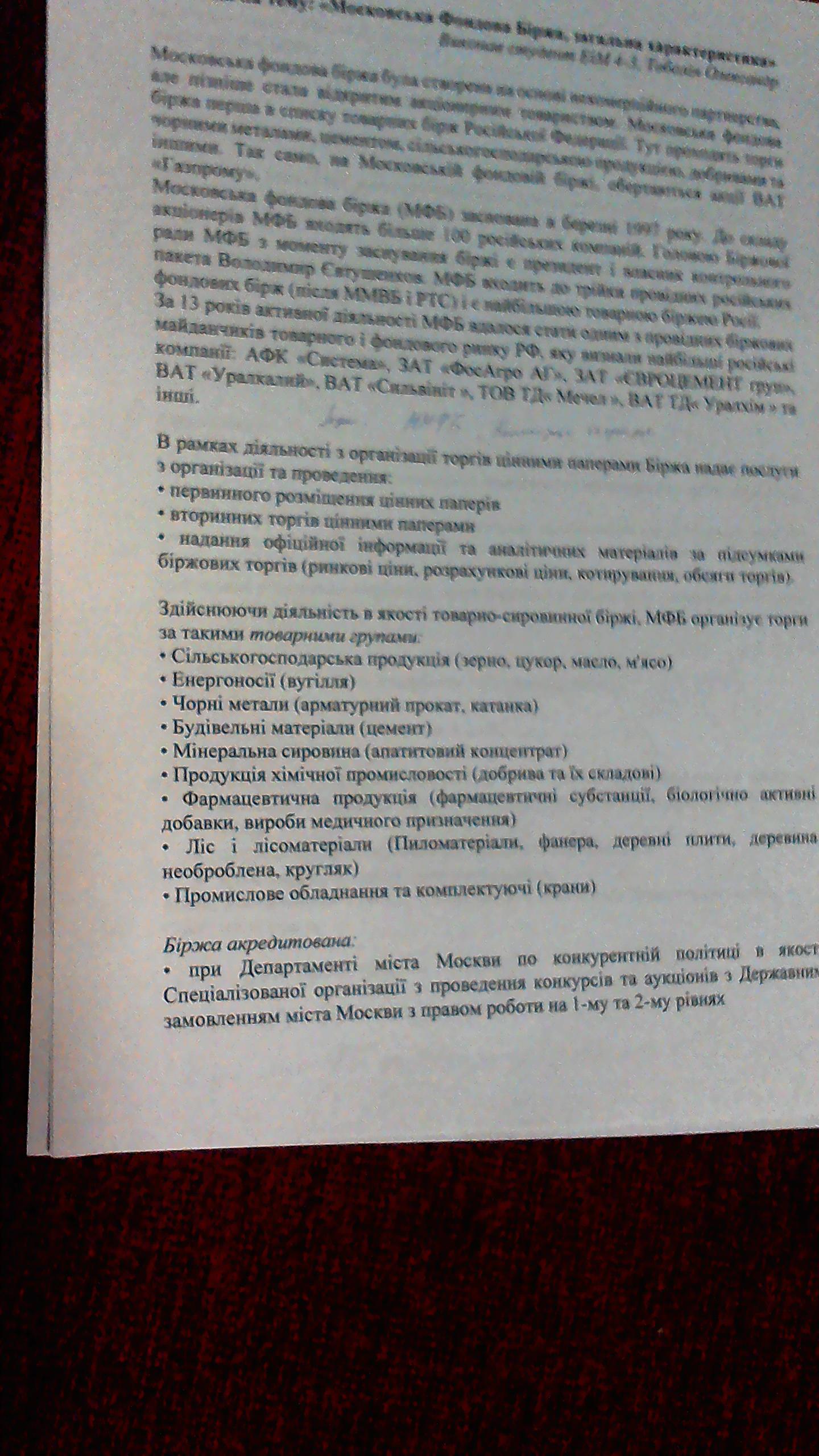ASUS_MeMO_Pad_7_ME176C-25