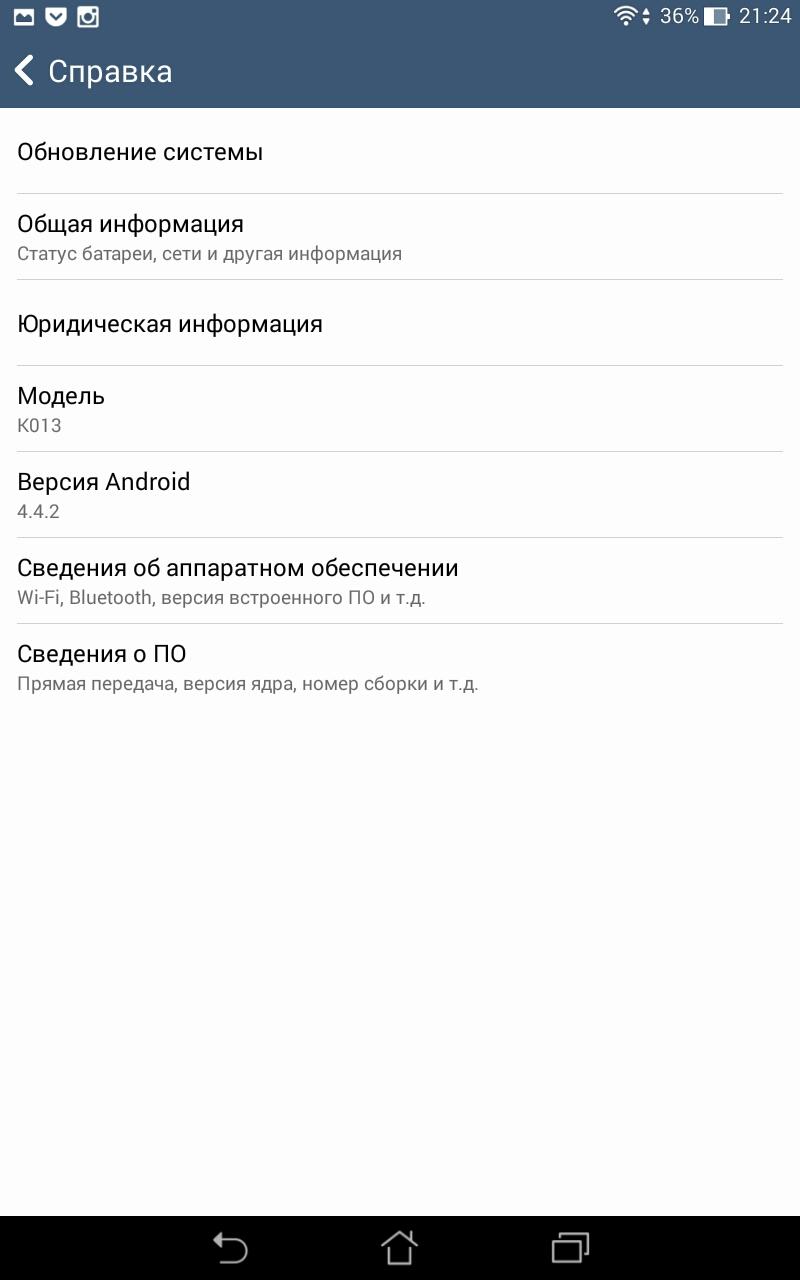 ASUS_MeMO_Pad_7_ME176C-41