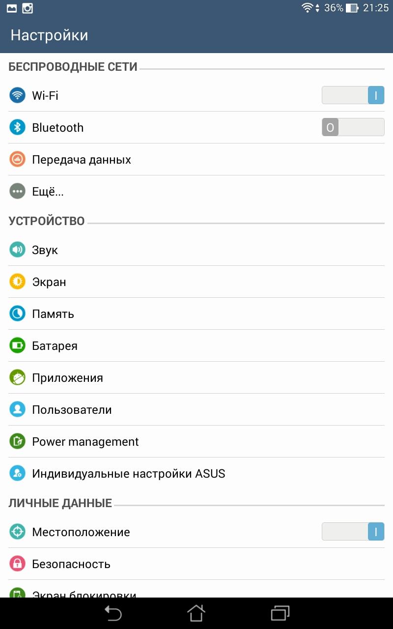 ASUS_MeMO_Pad_7_ME176C-42