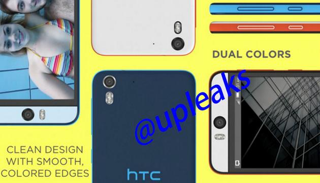 HTC-Desire-EYE_02