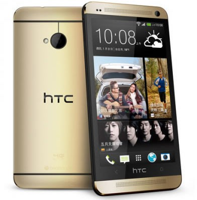 HTC-One-(М8)-Amber-Gold_01