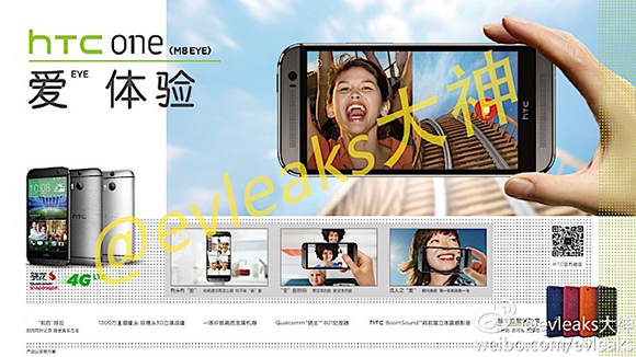 HTC-One-(M8-Eye)_01