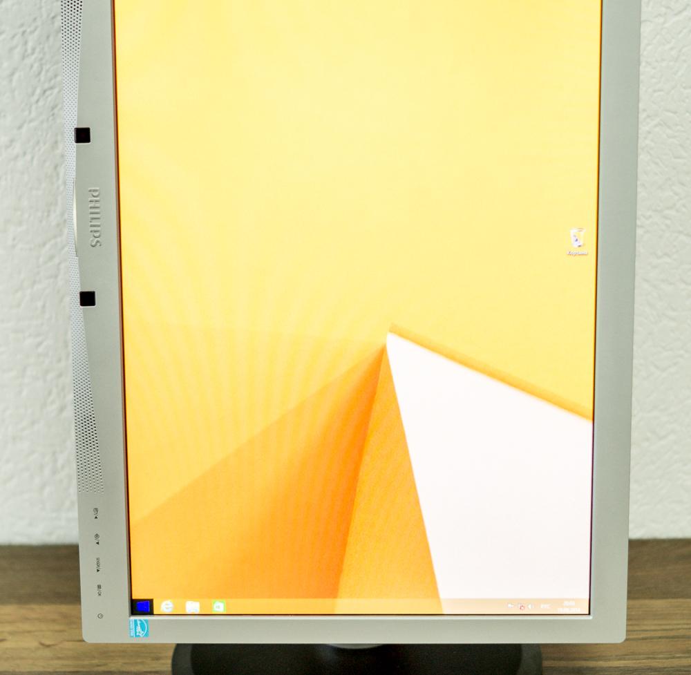 Philips_231P-30