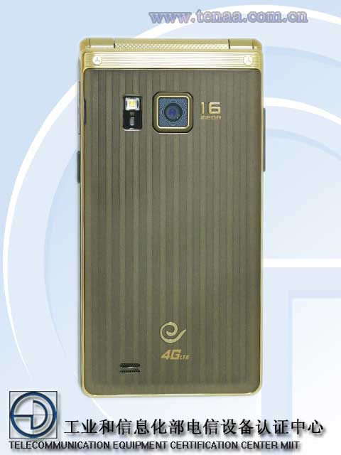 Samsung-Galaxy-Golden-2_02