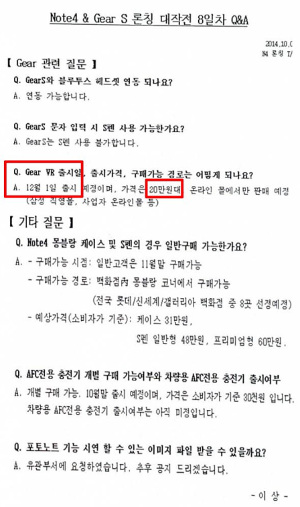 Samsung-Gear-VR_01