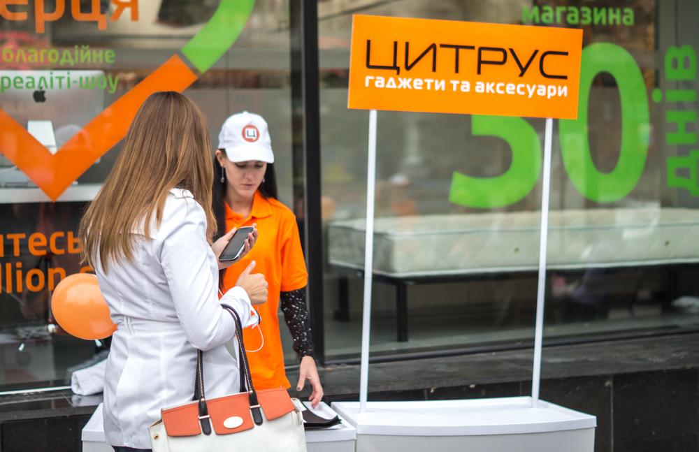 citrus_kiev-2
