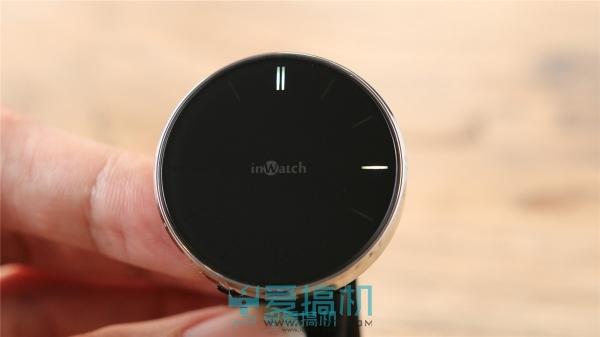 inwatch-pi_06