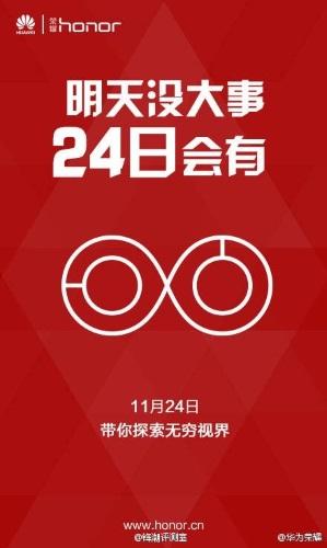 Huawei может показать умные очки Honor 24 ноября