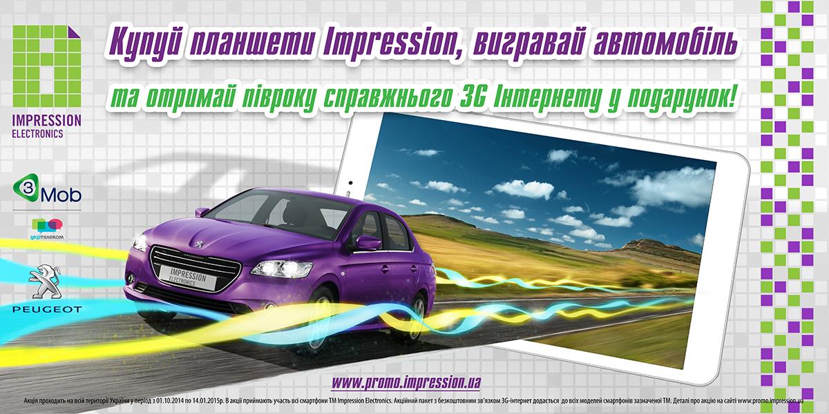 Impression_Tablets_01