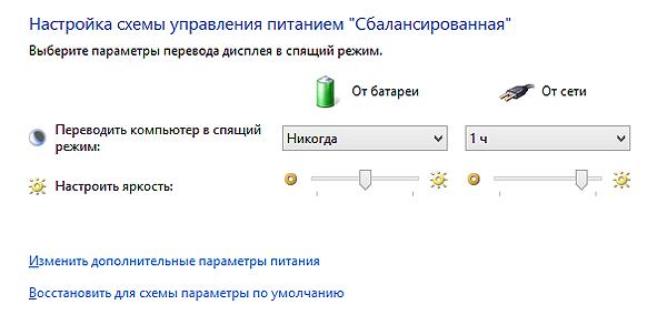 Microsoft-Surface-Pro-3-051