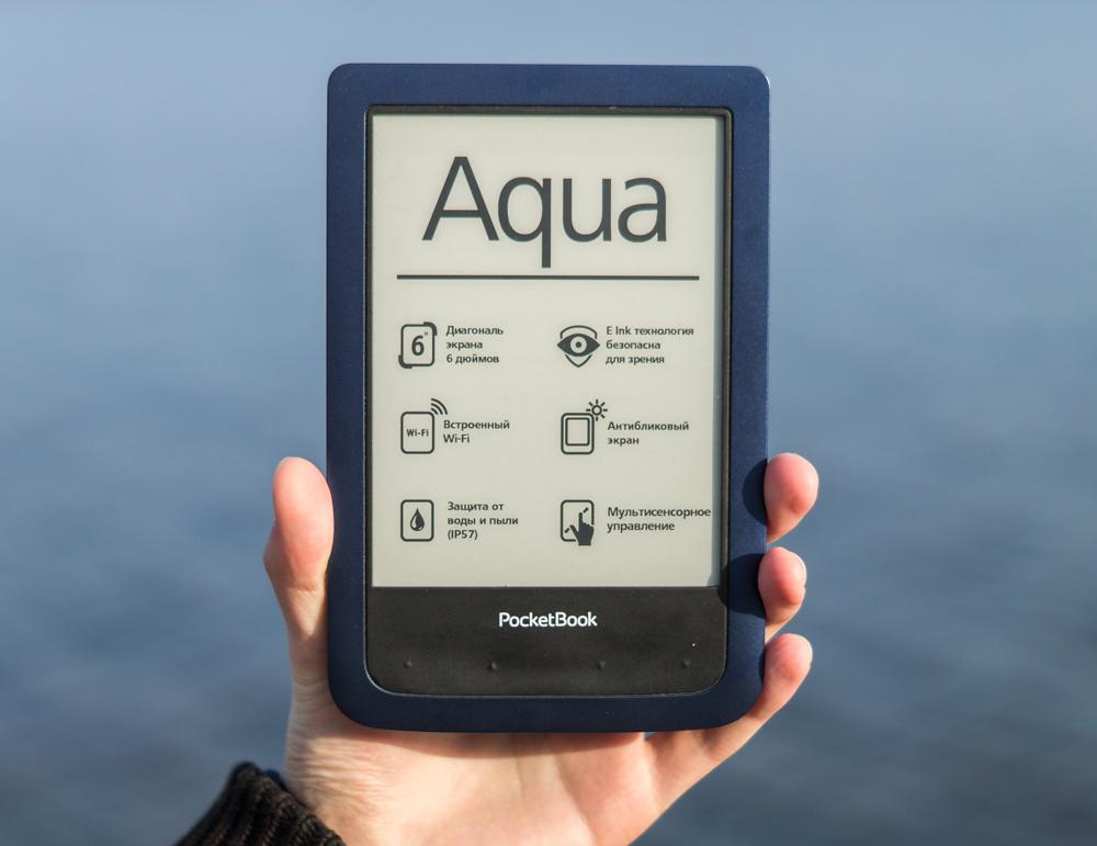 PocketBook_Aqua-2