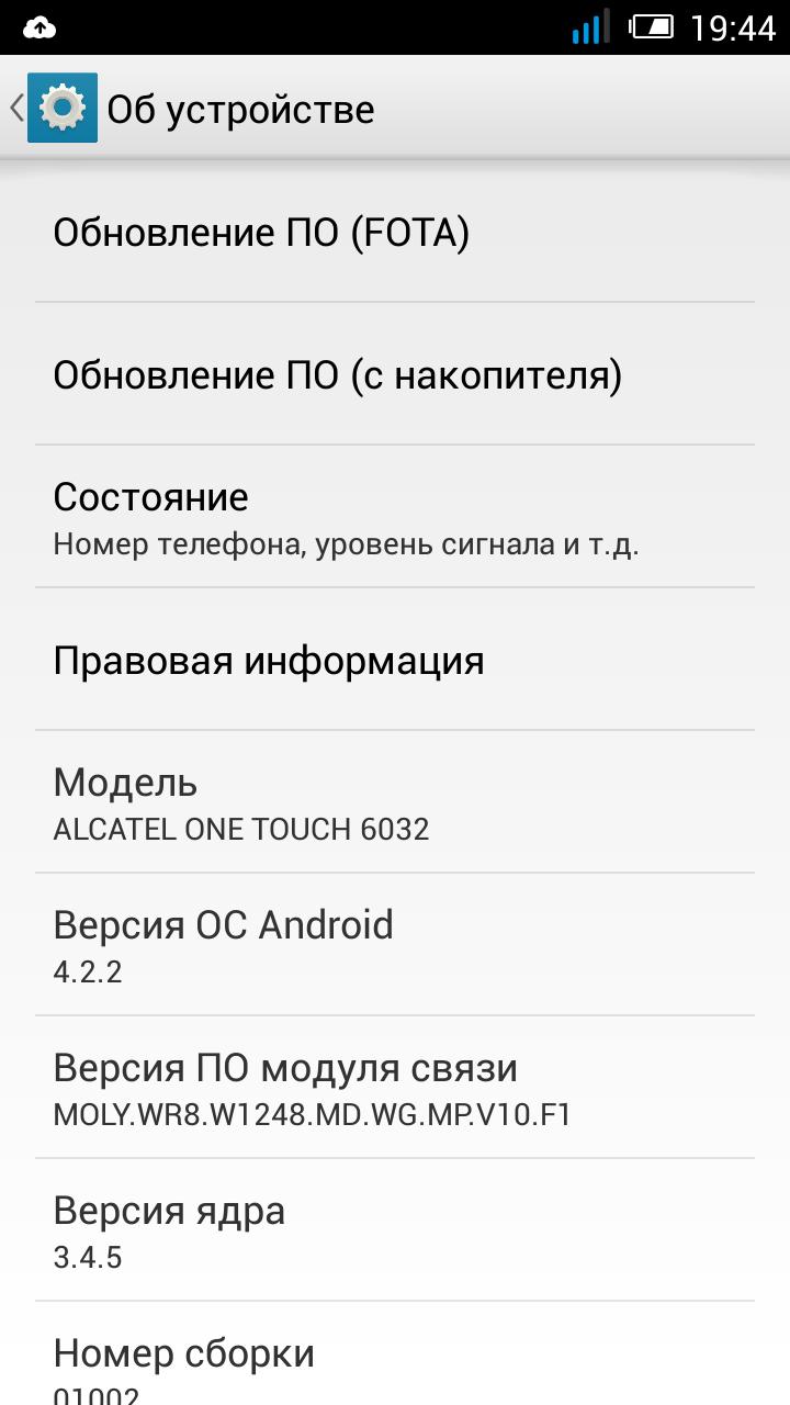 Screenshot_2014-10-31-19-44-35