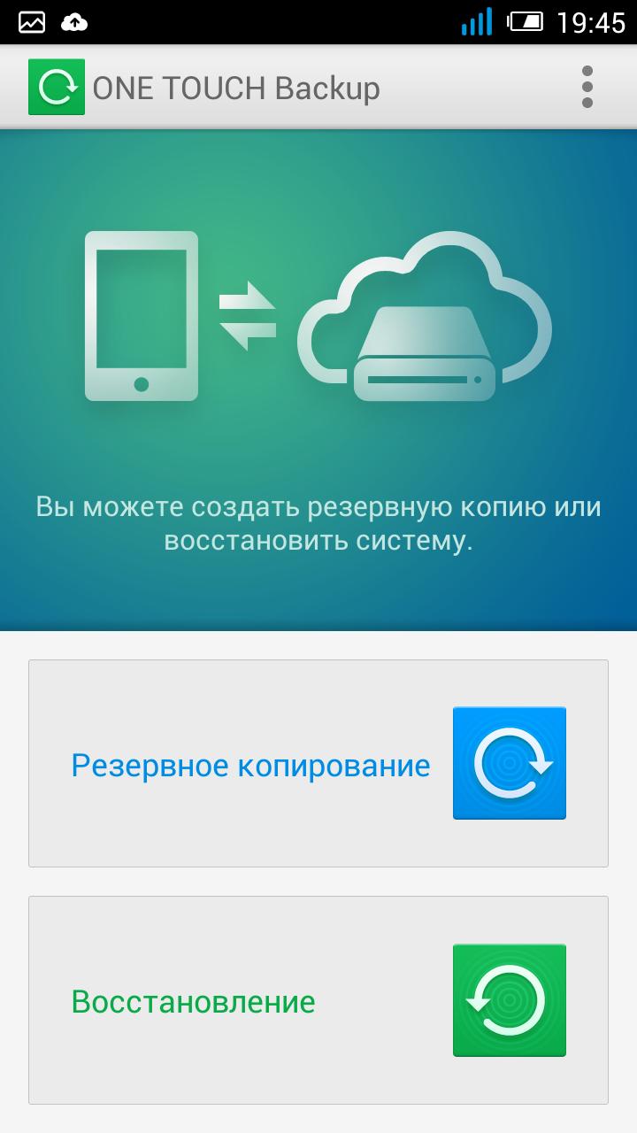 Screenshot_2014-10-31-19-45-03