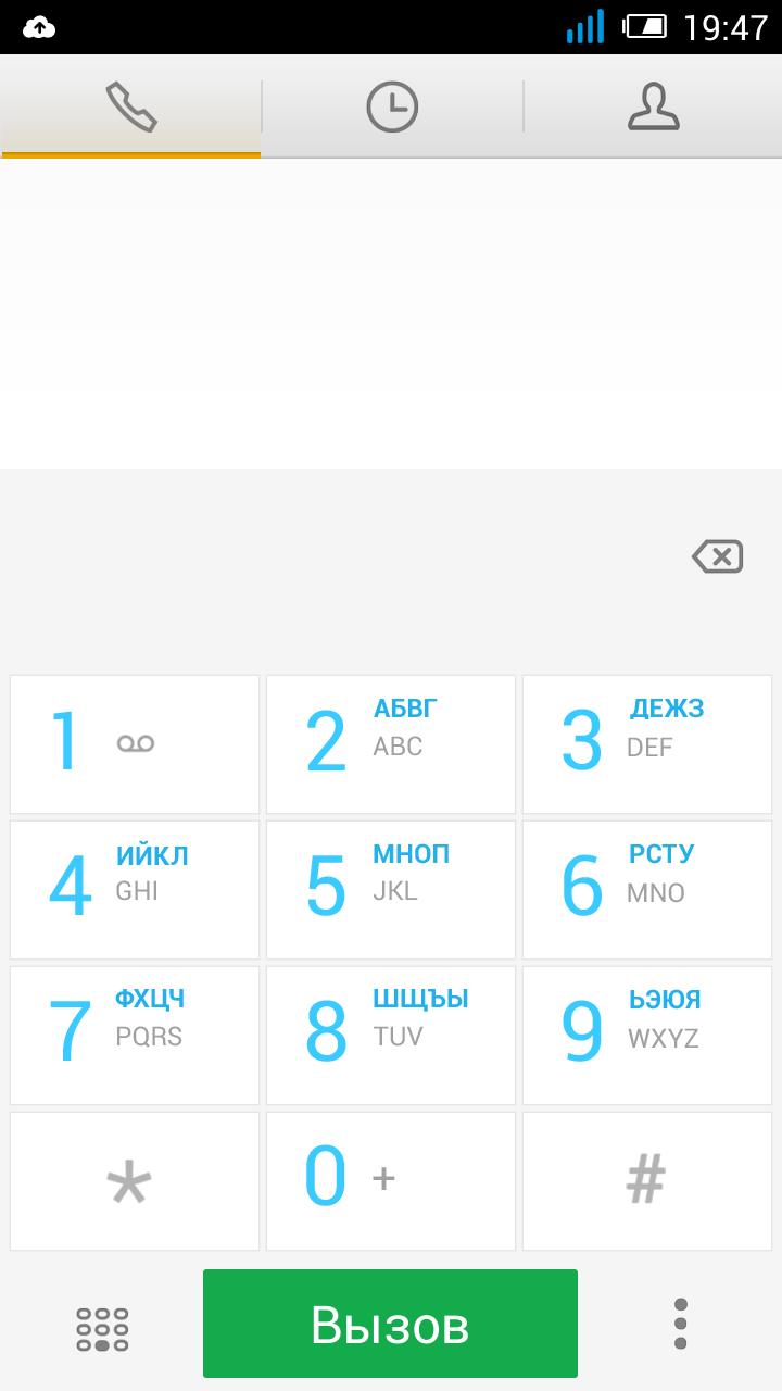 Screenshot_2014-10-31-19-47-01