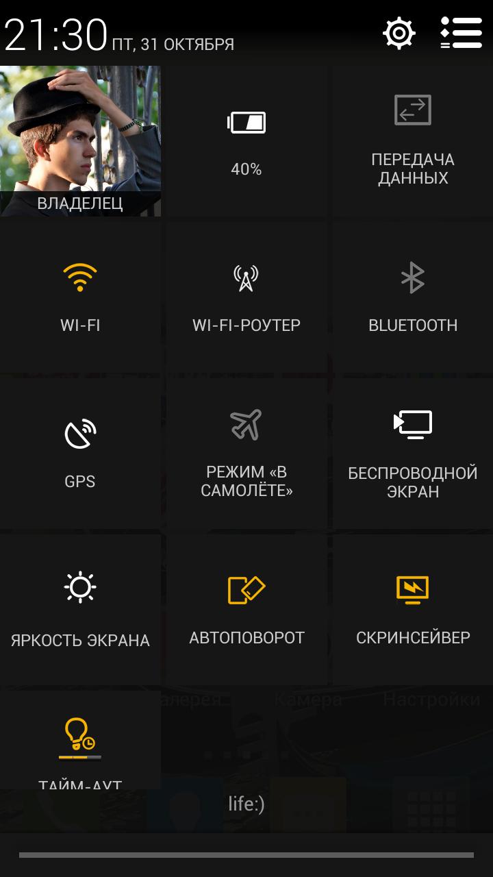 Screenshot_2014-10-31-21-30-28
