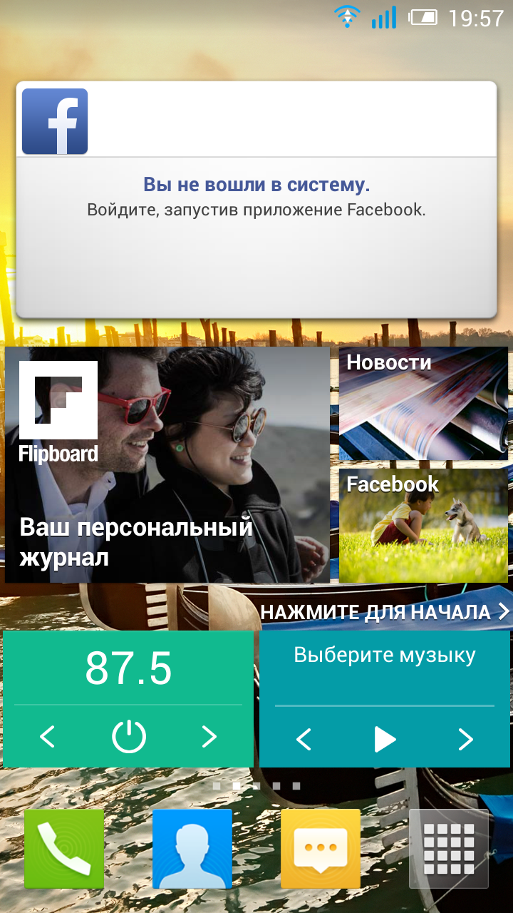 Screenshot_2014-11-02-19-57-40