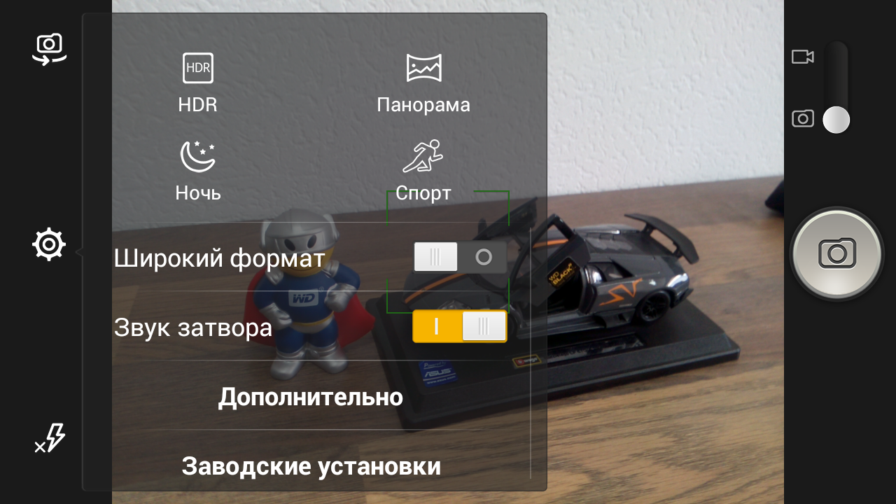 Screenshot_2014-11-07-11-21-53