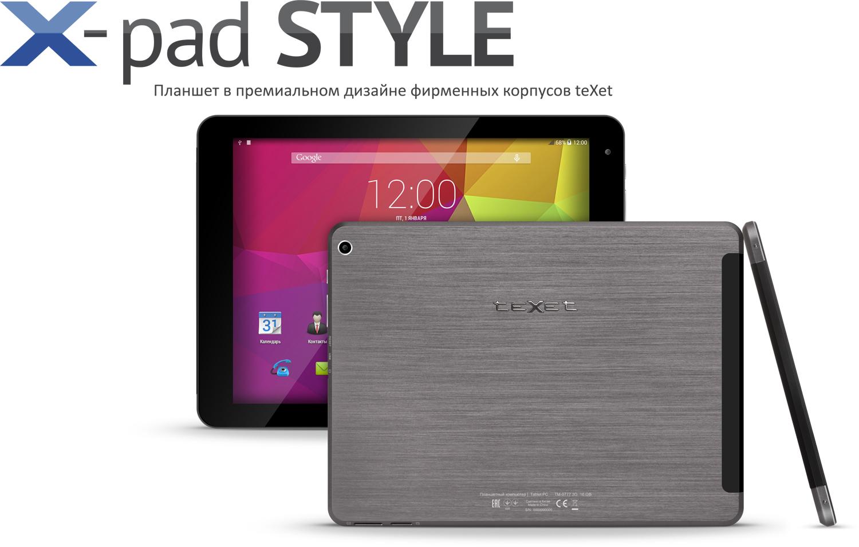 X-pad-STYLE-10.1-3G_01