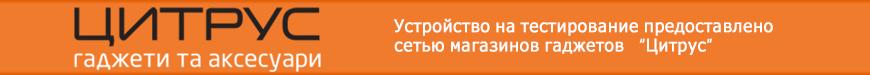 citrus_banner_noimage