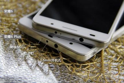 Huawei-Honor-6-Plus_08