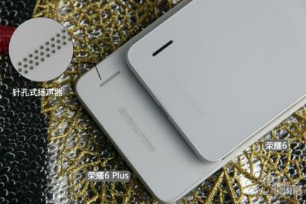 Huawei-Honor-6-Plus_09