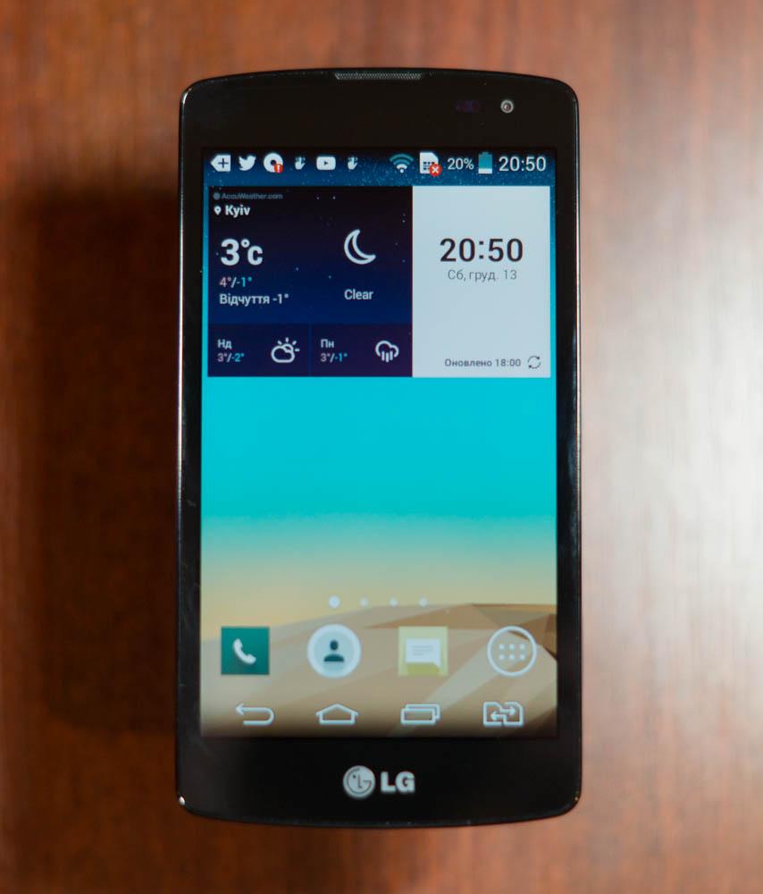 LG_L_Fino-1