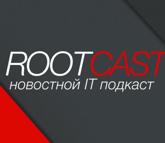 RootCast
