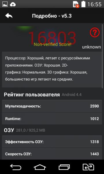 Screenshot_2014-12-04-16-55-40