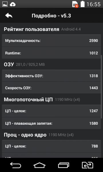 Screenshot_2014-12-04-16-55-46