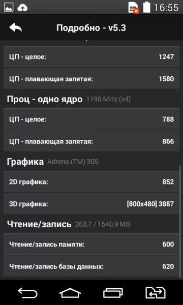 Screenshot_2014-12-04-16-55-53