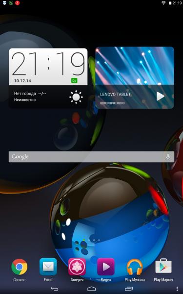 Screenshot_2014-12-10-21-19-23