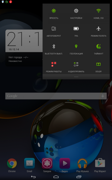 Screenshot_2014-12-10-21-19-46