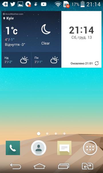 Screenshot_2014-12-13-21-14-09