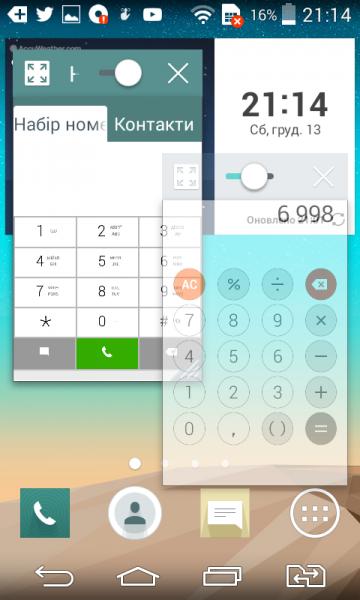 Screenshot_2014-12-13-21-14-31