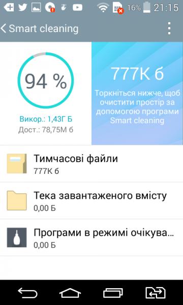 Screenshot_2014-12-13-21-15-44