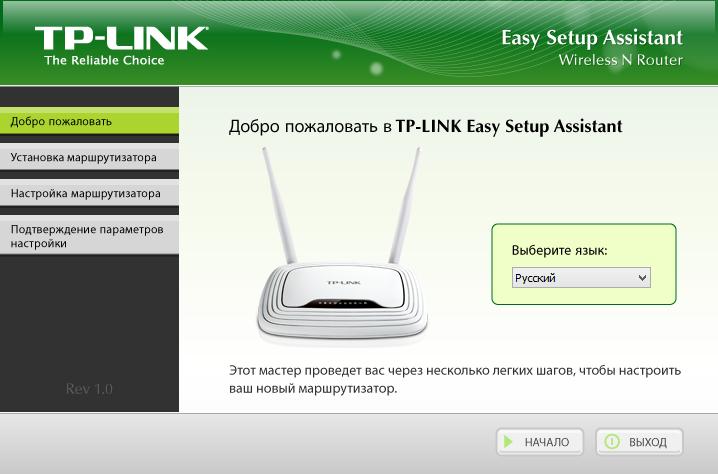 TP-LINK-TL-WR842ND_05